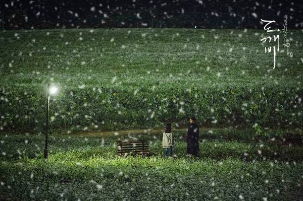 tai-sao-goblin-yeu-tinh-la-phim-han-quoc-an-khach-nhat-2016 5