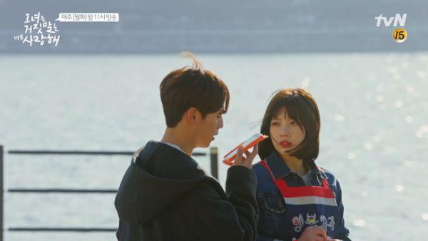 the-liar-and-his-lover-lan-dau-so-rim-da-cam-nang-ngay-han-kyeol 5