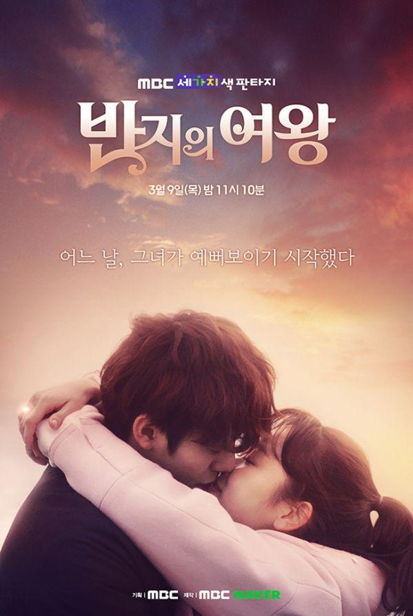 top-10-bo-phim-han-quoc-hay-va-hot-nhat-vua-moi-ra-thang-3 5