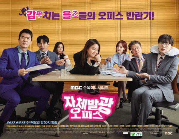 top-10-bo-phim-han-quoc-hay-va-hot-nhat-vua-moi-ra-thang-3 9