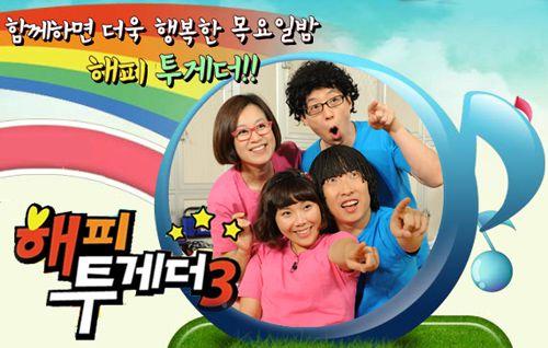 10-tv-show-truyen-hinh-thuc-te-hay-nhat-tai-han-quoc-hien-nay 6