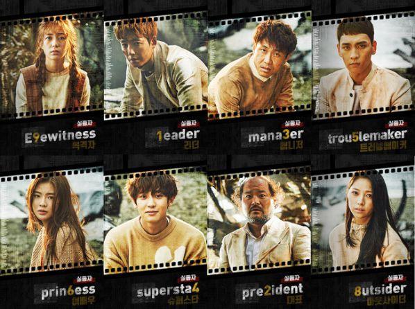 nhung-bo-phim-han-quoc-da-dang-duoc-mong-cho-nhat-2017 1