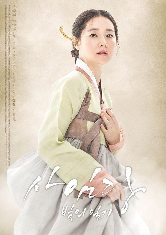 nhung-bo-phim-han-quoc-da-dang-duoc-mong-cho-nhat-2017 2