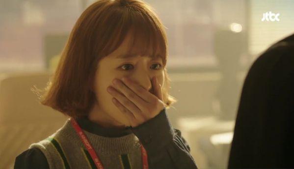 park-hyung-sik-anh-hung-xa-than-cuu-my-nhan-park-bo-young 1