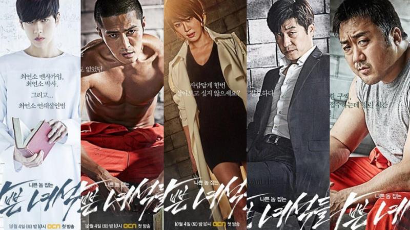top-10-phim-hanh-dong-han-quoc-thot-tim-cua-cac-sao-han-p2 10