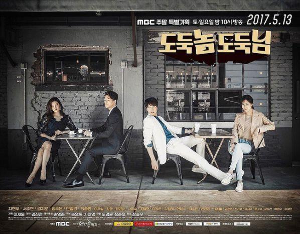 10-phim-han-moi-hot-nhat-thang-5-fans-lai-tha-ga-an-tiec-p1 12