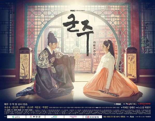 10-phim-han-moi-hot-nhat-thang-5-fans-lai-tha-ga-an-tiec-p1 3