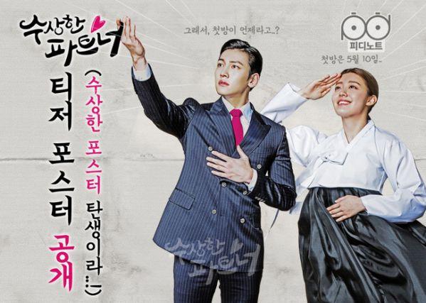 10-phim-han-moi-hot-nhat-thang-5-fans-lai-tha-ga-an-tiec-p1 8