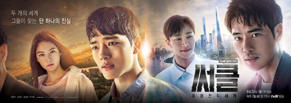 10-phim-han-moi-hot-nhat-thang-5-fans-lai-tha-ga-an-tiec-p2 6