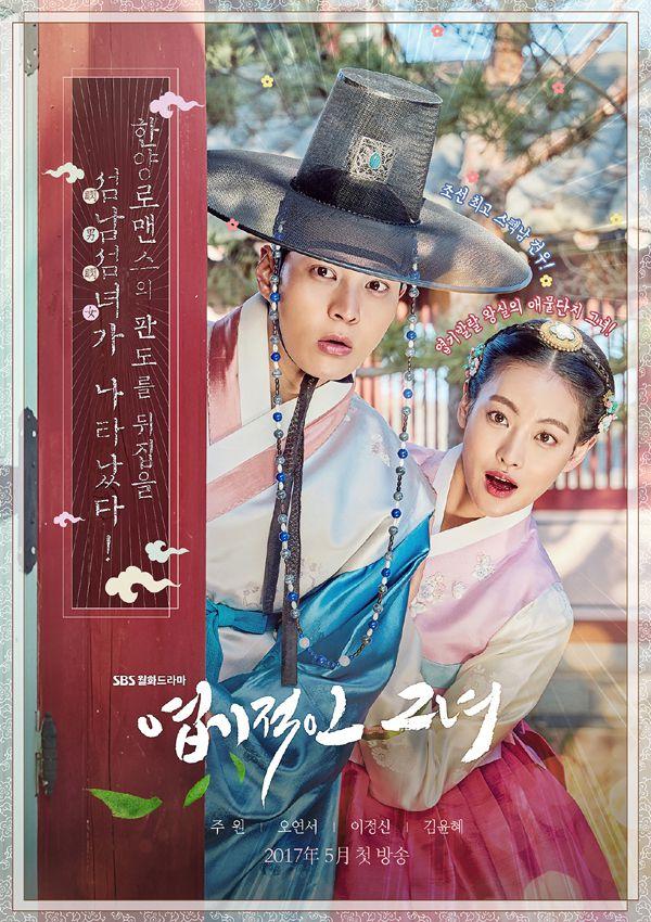10-phim-han-moi-hot-nhat-thang-5-fans-lai-tha-ga-an-tiec-p2 9