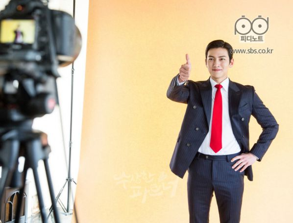 105-dai-chien-giua-suspicious-partner-va-ruler-master-of-the-mask 6