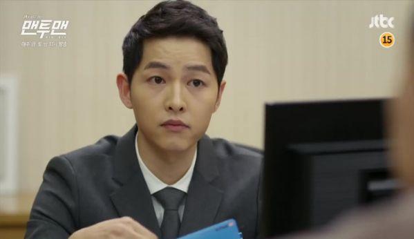 man-to-man-song-joong-ki-tai-xuat-hien-cho-park-hae-jin-vay-100-ti