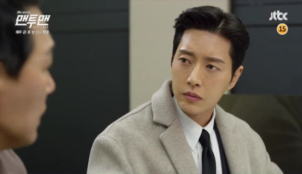 man-to-man-song-joong-ki-tai-xuat-hien-cho-park-hae-jin-vay-100-ti 3