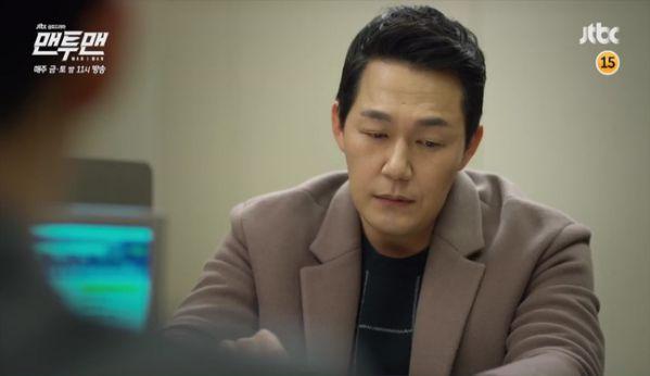 man-to-man-song-joong-ki-tai-xuat-hien-cho-park-hae-jin-vay-100-ti 2