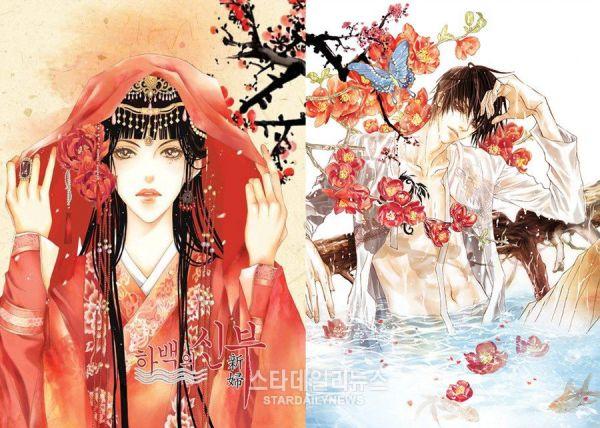 5-bo-phim-truyen-hinh-han-quoc-dang-mong-cho-nhat-cuoi-2017 3