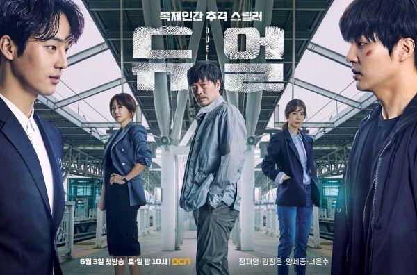 top-16-phim-truyen-hinh-han-quoc-dang-hot-nhat-hien-nay-p2 7