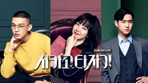 top-16-phim-truyen-hinh-han-quoc-dang-hot-nhat-hien-nay-p2 8