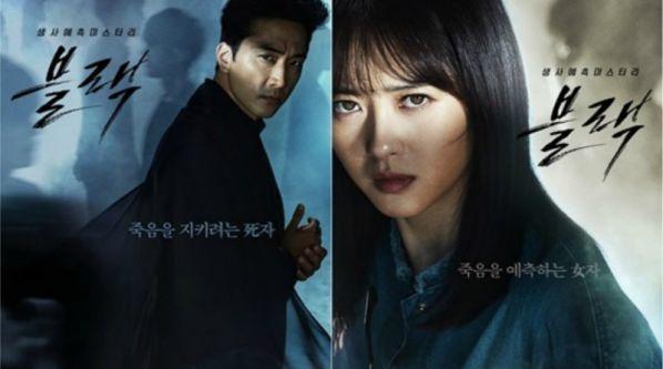 Top phim Hàn siêu đỉnh mà nhân vật chính có năng lực siêu nhiên 41
