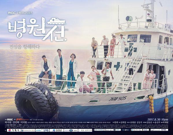 top-6-bo-phim-han-quoc-sap-ra-mat-thang-9-hoi-tu-toan-sao-hot