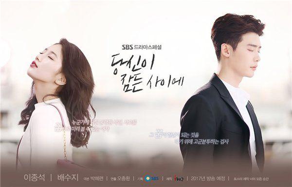 top-nhung-bo-phim-hay-nhat-cua-chang-my-nam-lee-jong-suk 11