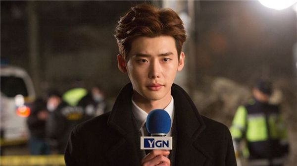 top-nhung-bo-phim-hay-nhat-cua-chang-my-nam-lee-jong-suk 6