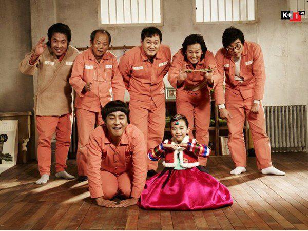 3-bo-phim-han-hay-nhat-cam-dong-va-y-nghia-ve-tinh-cha-con 4