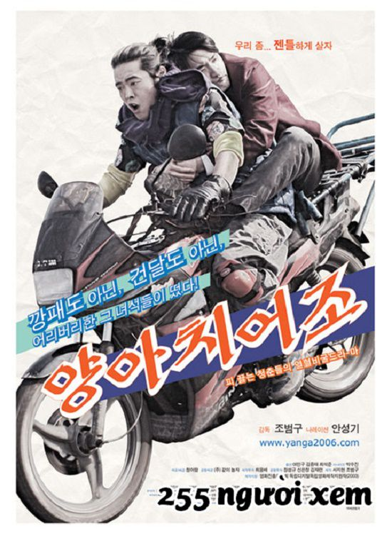 7-phim-chieu-rap-han-quoc-that-bai-vi-it-nguoi-xem-nhat-trong-lich-su 4
