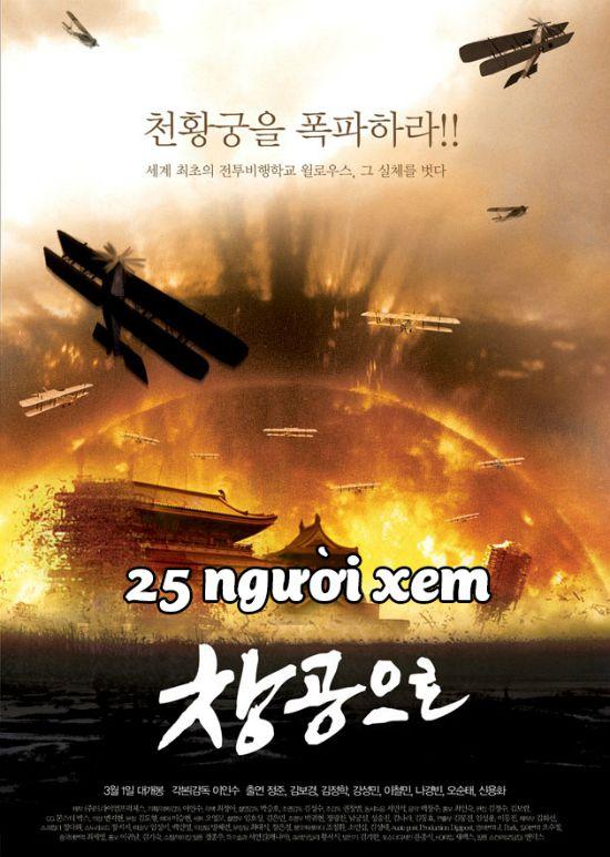 7-phim-chieu-rap-han-quoc-that-bai-vi-it-nguoi-xem-nhat-trong-lich-su 5