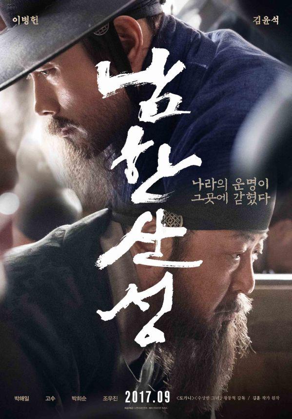 top-10-phim-bom-tan-dien-anh-han-quoc-hot-nhat-cuoi-2017-p1 2