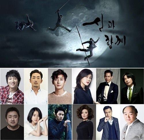 top-10-phim-bom-tan-dien-anh-han-quoc-hot-nhat-cuoi-2017-p1 5