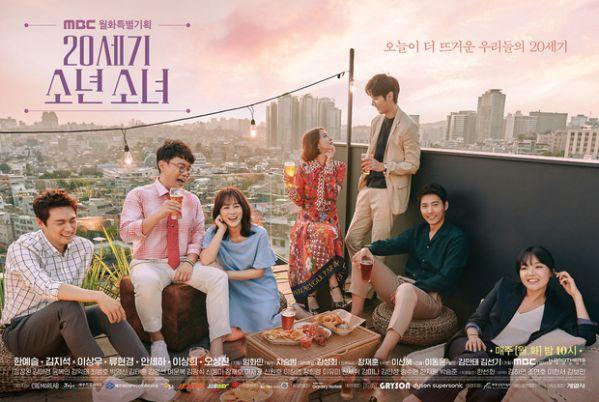 top-11-phim-han-moi-ra-mat-thang-10-cuc-hot-va-hap-dan