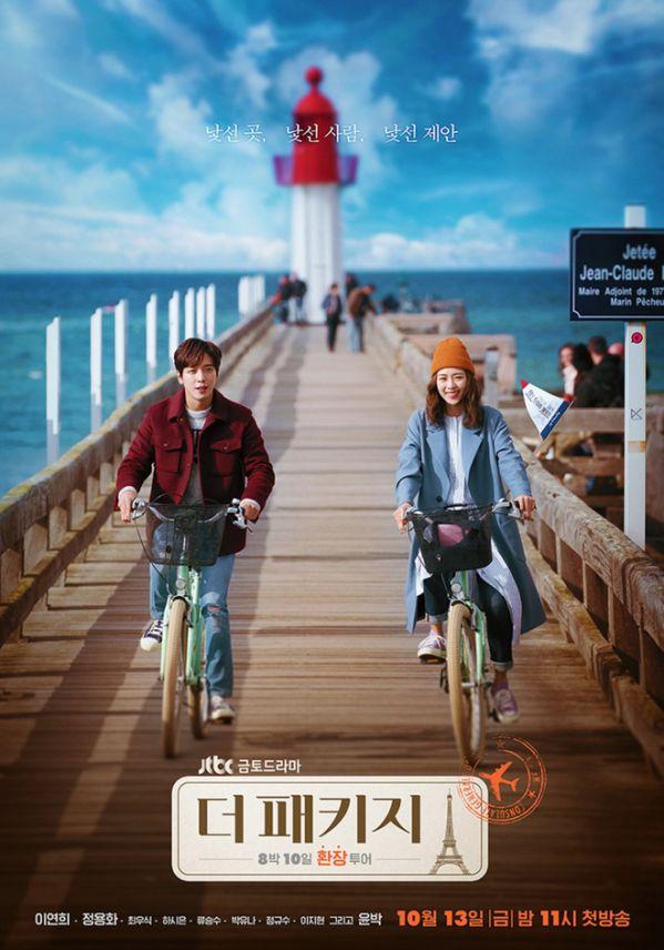 top-11-phim-han-moi-ra-mat-thang-10-cuc-hot-va-hap-dan12