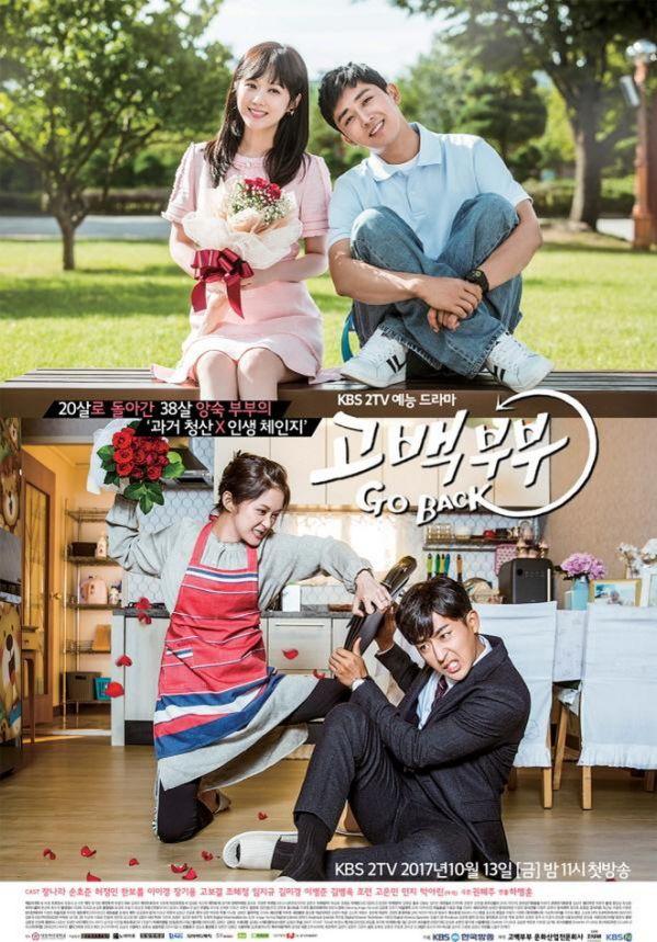 top-11-phim-han-moi-ra-mat-thang-10-cuc-hot-va-hap-dan 13