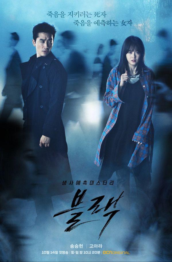 top-11-phim-han-moi-ra-mat-thang-10-cuc-hot-va-hap-dan 15