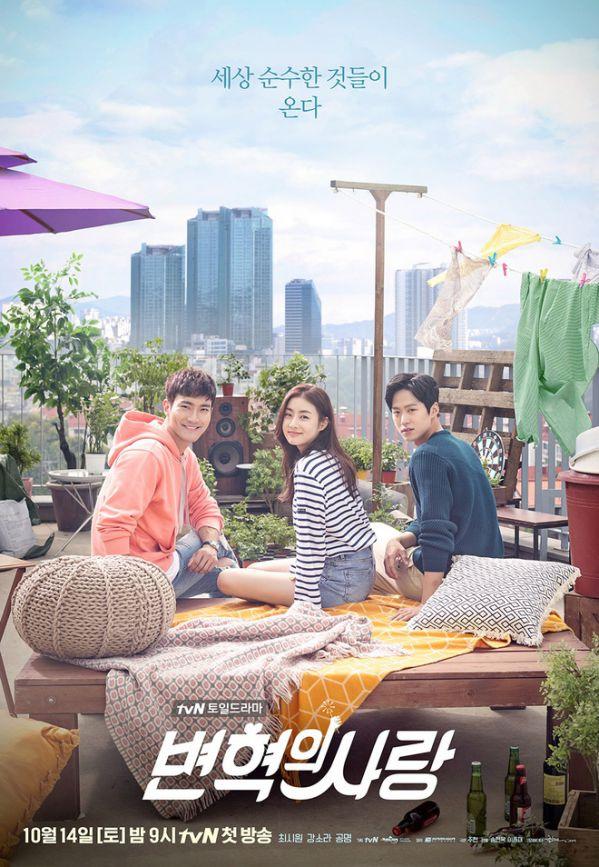top-11-phim-han-moi-ra-mat-thang-10-cuc-hot-va-hap-dan 17