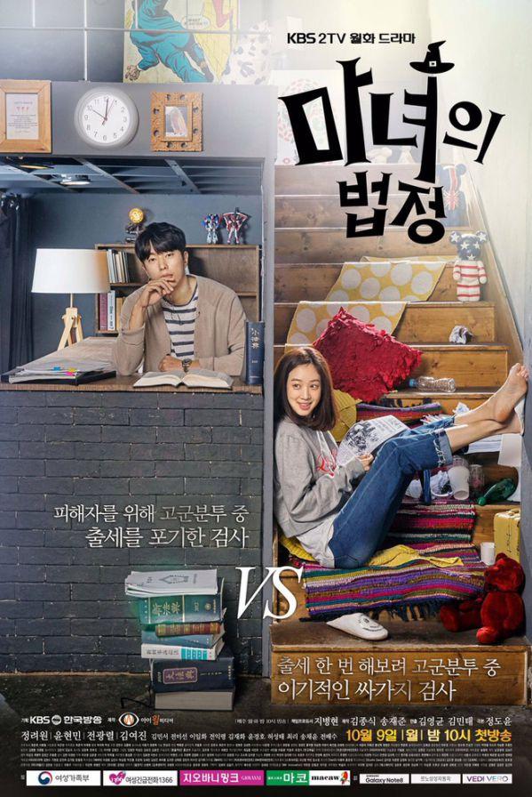 top-11-phim-han-moi-ra-mat-thang-10-cuc-hot-va-hap-dan 3