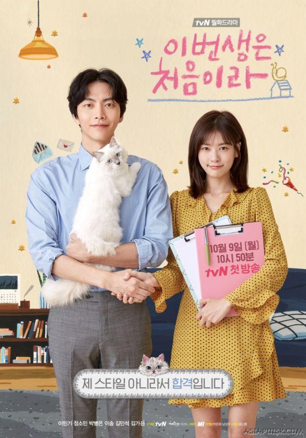 top-11-phim-han-moi-ra-mat-thang-10-cuc-hot-va-hap-dan 5