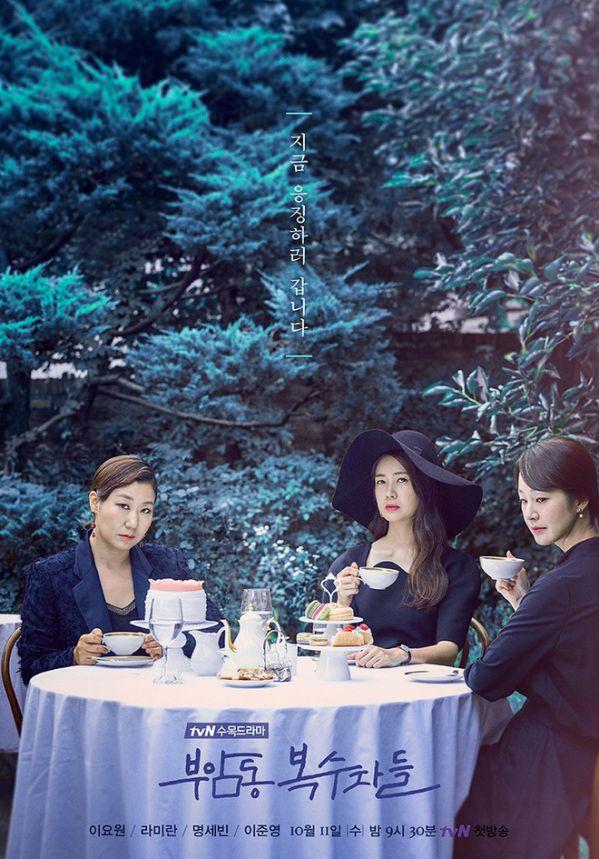 top-11-phim-han-moi-ra-mat-thang-10-cuc-hot-va-hap-dan 7