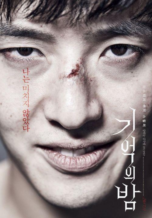 night-of-memories-kang-ha-neul-tan-cong-rap-chieu-han-cuoi-2017 3