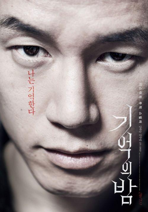 night-of-memories-kang-ha-neul-tan-cong-rap-chieu-han-cuoi-2017 4