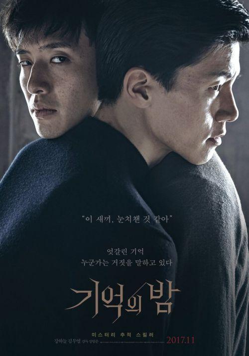 night-of-memories-kang-ha-neul-tan-cong-rap-chieu-han-cuoi-2017 6