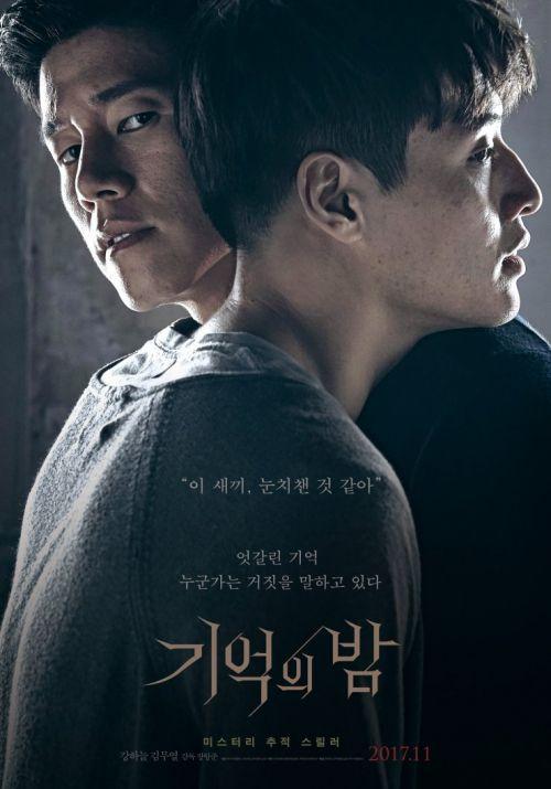 night-of-memories-kang-ha-neul-tan-cong-rap-chieu-han-cuoi-2017 8