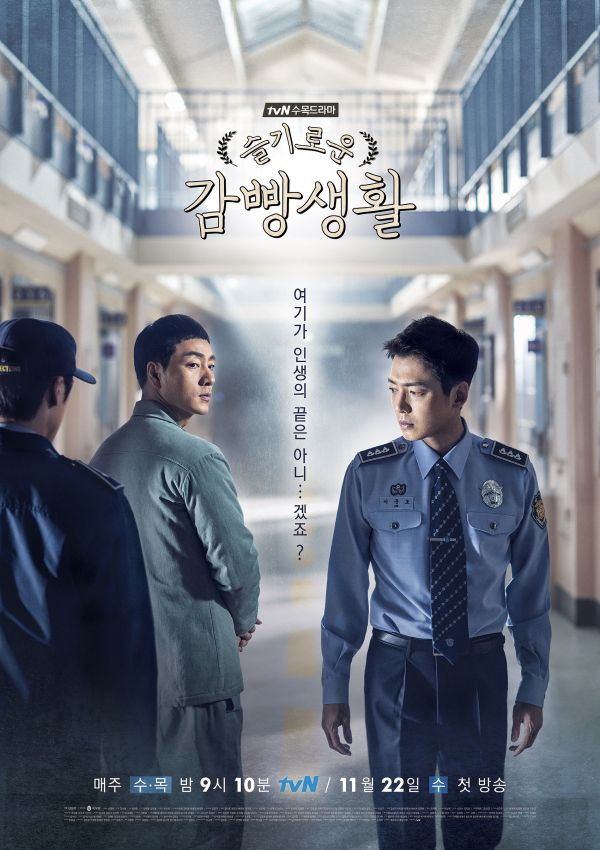 prison-playbook-untouchable-two-cops-len-song-cuoi-thang-11 1