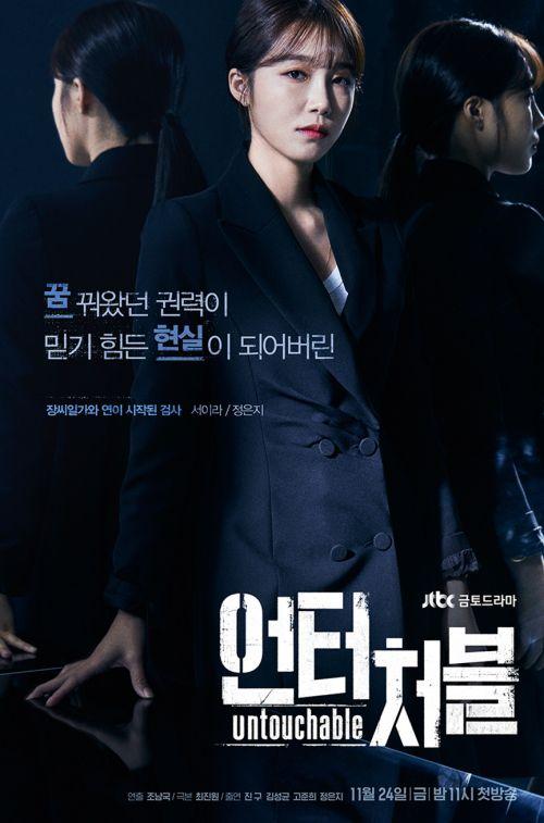 prison-playbook-untouchable-two-cops-len-song-cuoi-thang-11 11