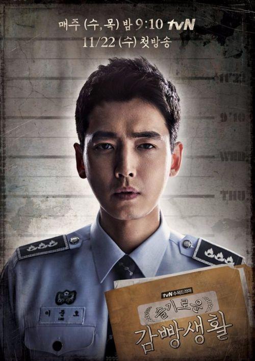 prison-playbook-untouchable-two-cops-len-song-cuoi-thang-11 2