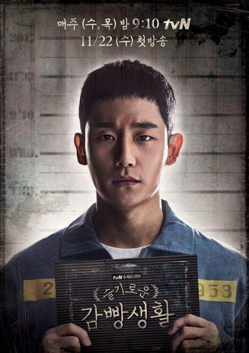 prison-playbook-untouchable-two-cops-len-song-cuoi-thang-11 4