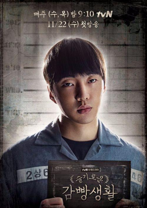 prison-playbook-untouchable-two-cops-len-song-cuoi-thang-11 5