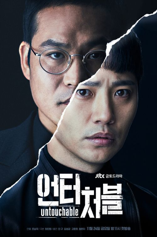 prison-playbook-untouchable-two-cops-len-song-cuoi-thang-11 7