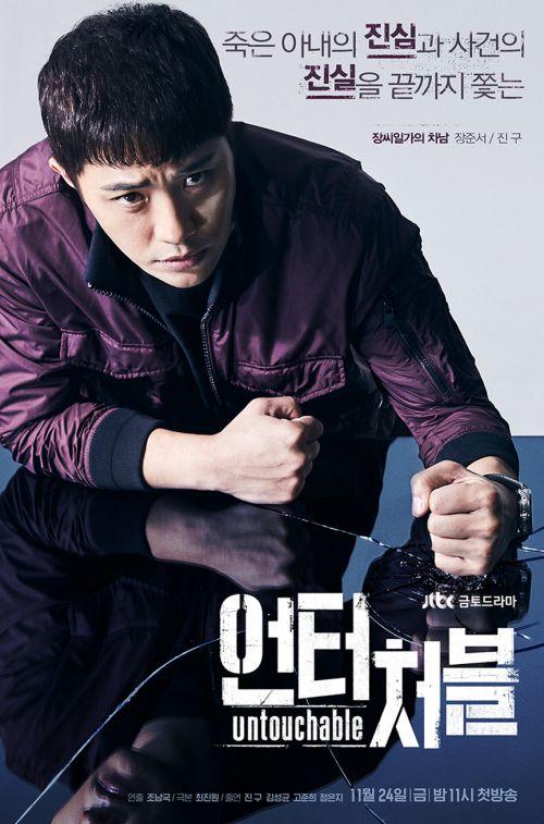 prison-playbook-untouchable-two-cops-len-song-cuoi-thang-11 8