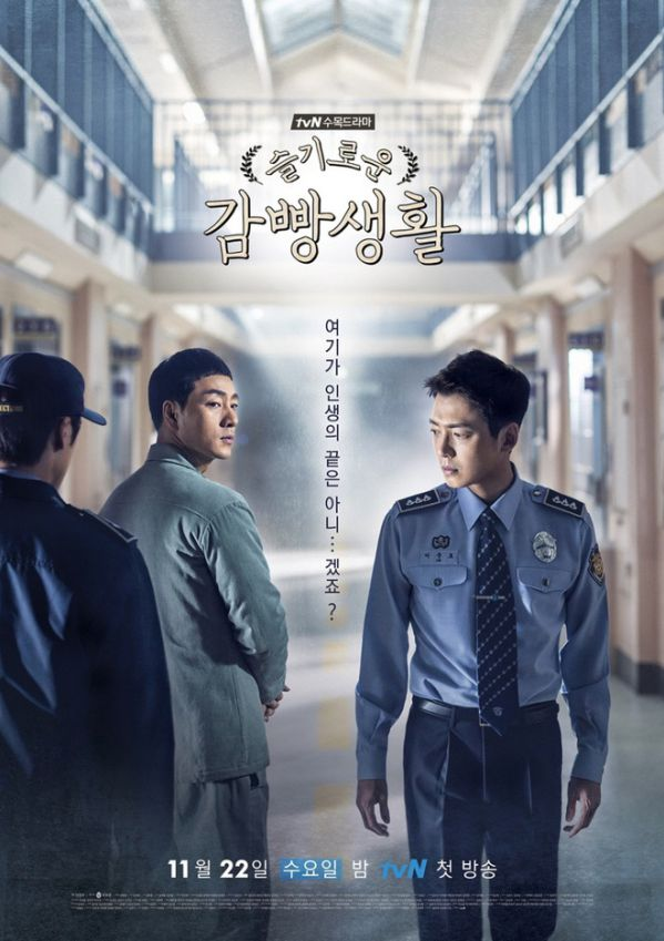 top-6-bo-phim-han-moi-nhat-thang-11-duoc-mot-ngong-cho 4